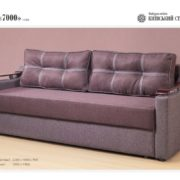 7000-sofa