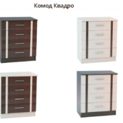 komod_kvadro_feniks-900x600