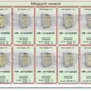 253824222_w640_h640_down_modules_2