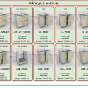 253824225_w640_h640_down_modules_3
