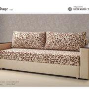 fokus-sofa (1)