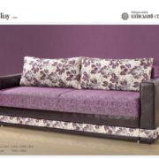 lilu-sofa